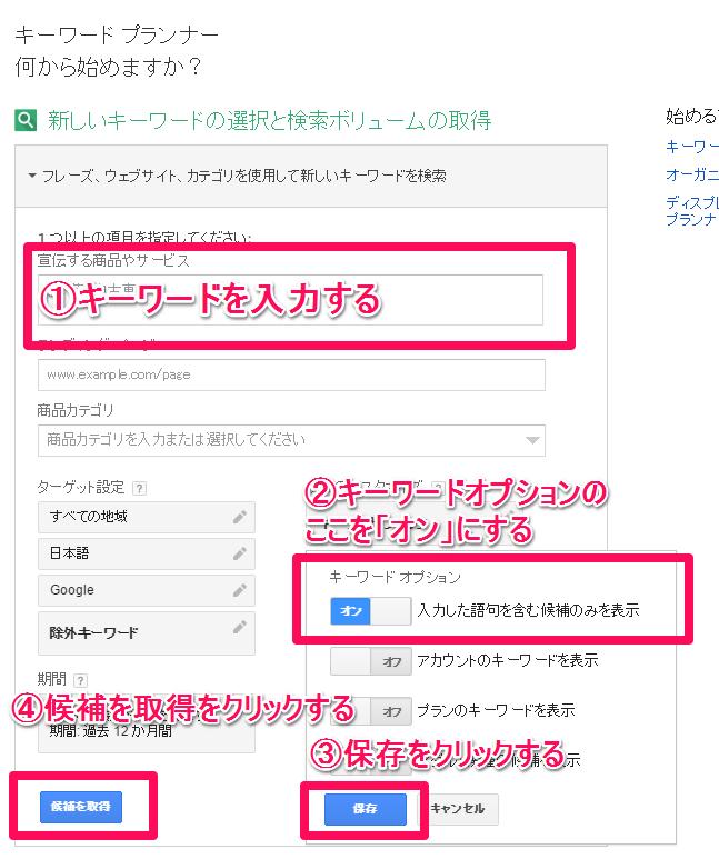 keyword01