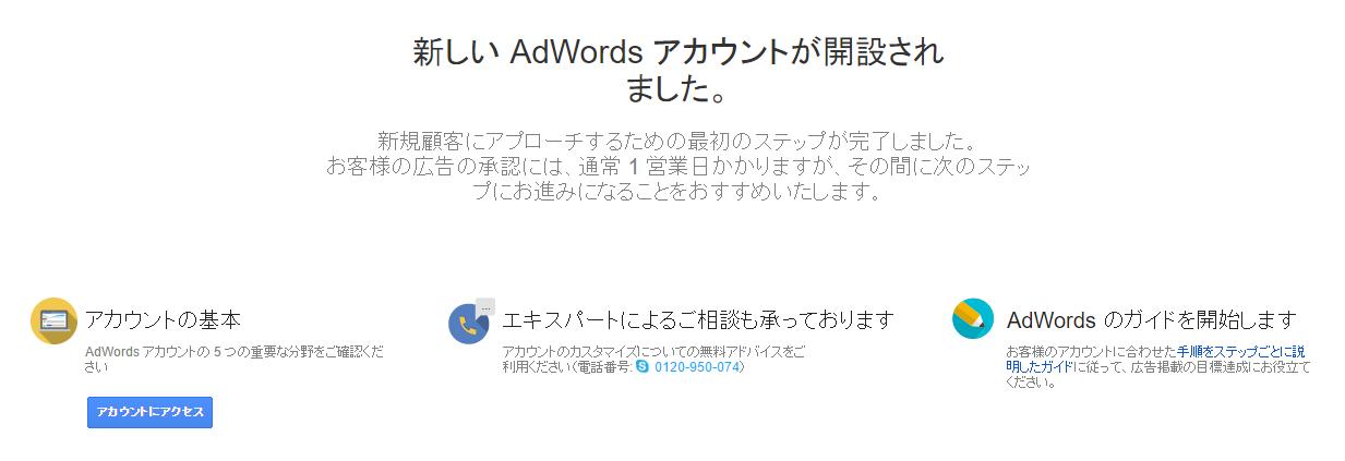 keywordp015