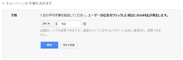 keywordp06