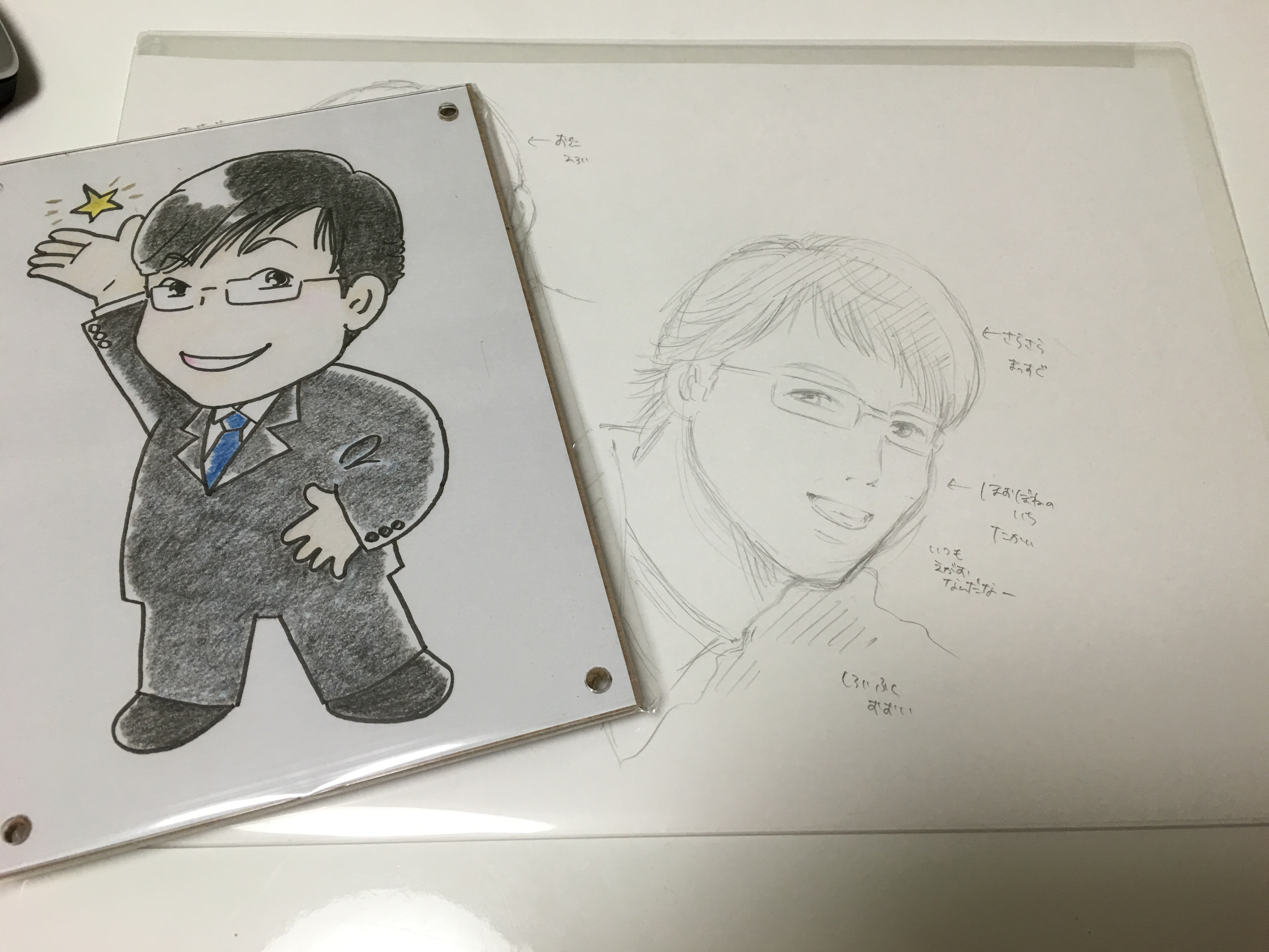 thankyou-discovery2