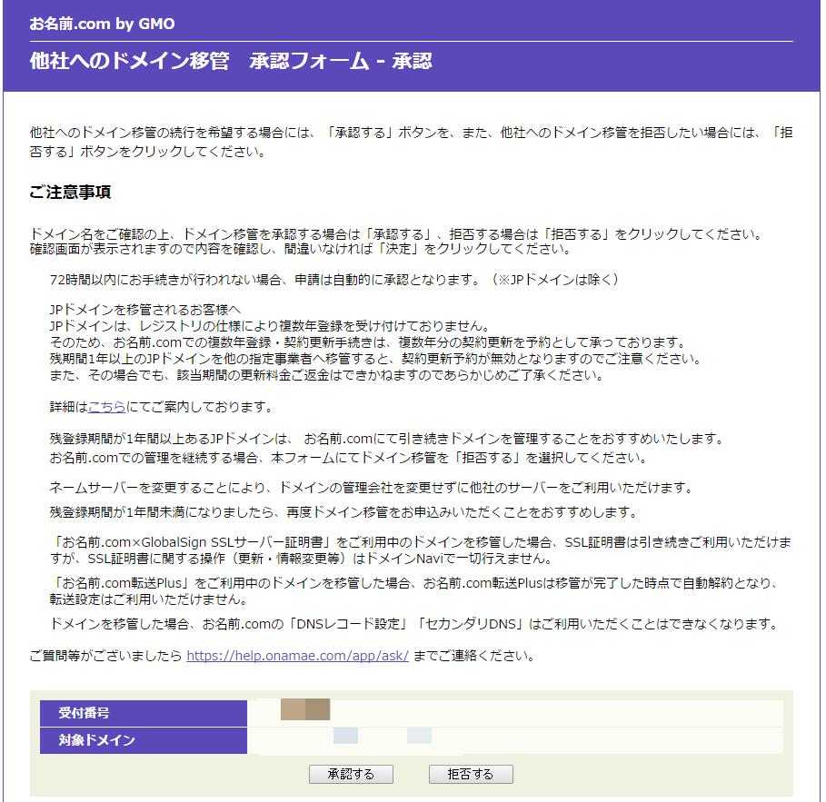 domain-trasfar02