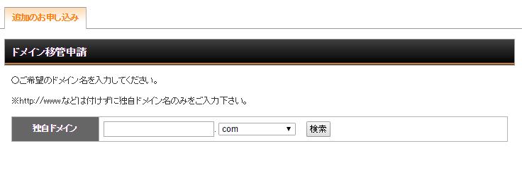 domain-trasfar10