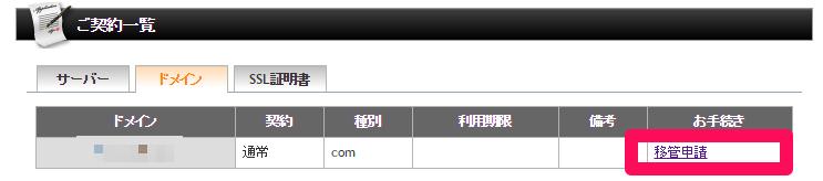 domain-trasfar11