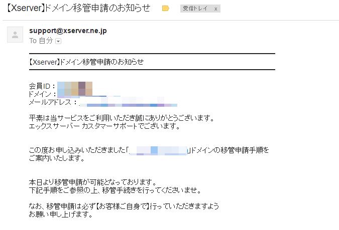 domain-trasfar13
