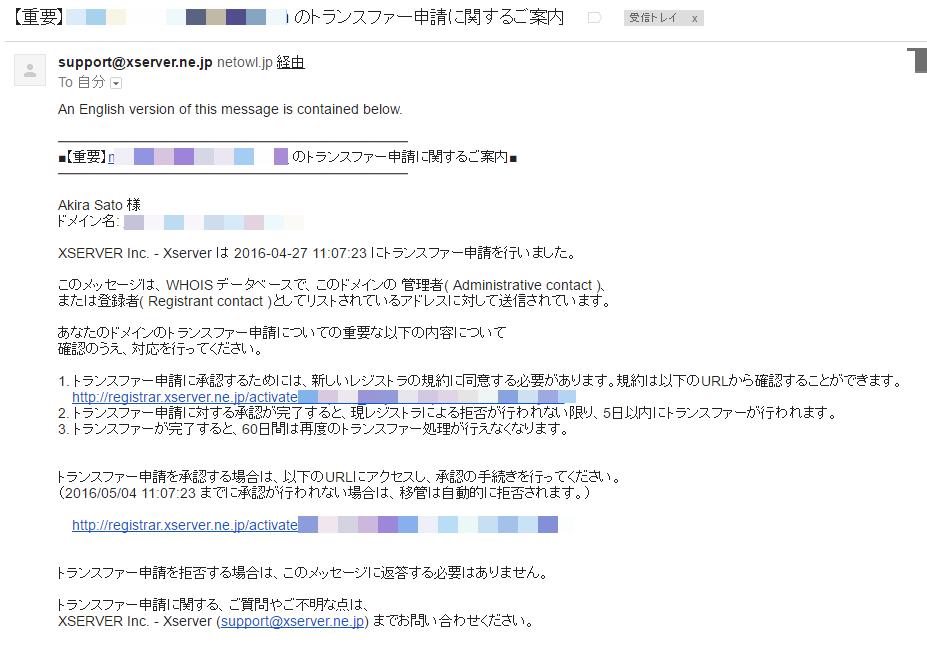 domain-trasfar14