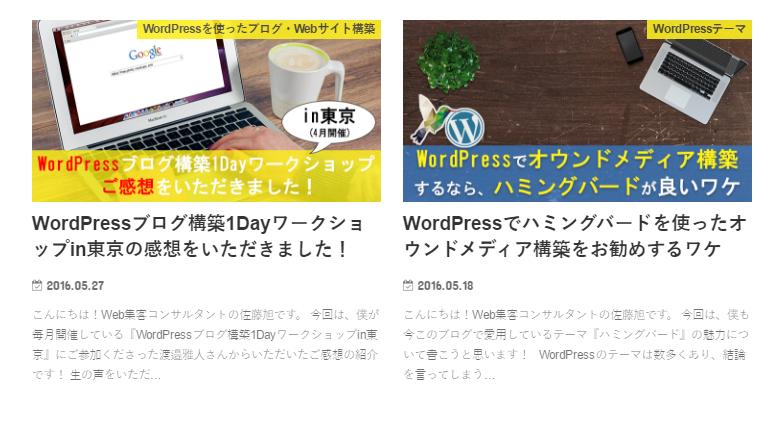 wordpress-stork016