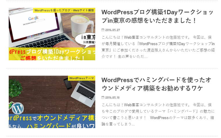 wordpress-stork018