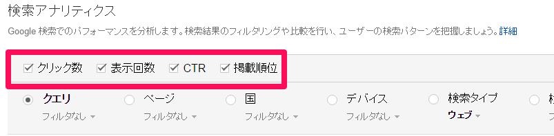 blog-shukyaku02