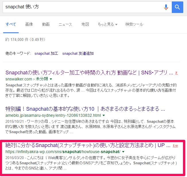 blog-shukyaku04