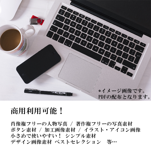 gensen-gazo-thumb