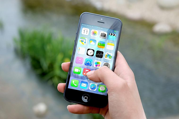 iphone-initialization01