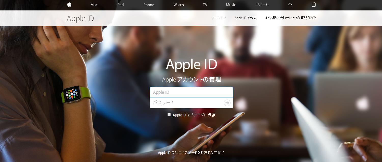 iphone-initialization13