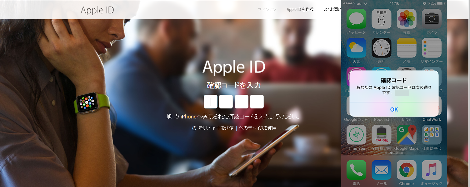 iphone-initialization15