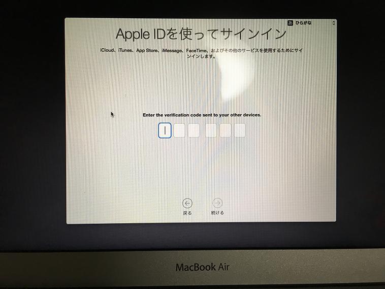 iphone-initialization16