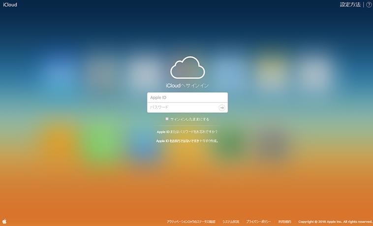 iphone-initialization5