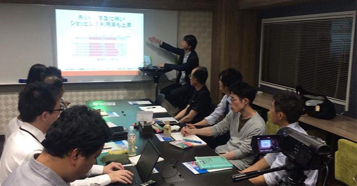 【ブログセミナー講師登壇】名古屋タスクールさんで集客ブログセミナーをやらせていただきました!