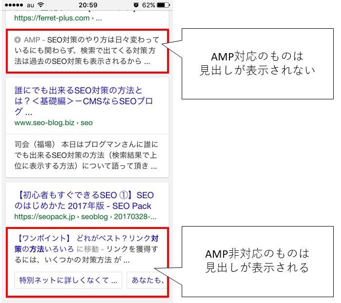 AMP例3