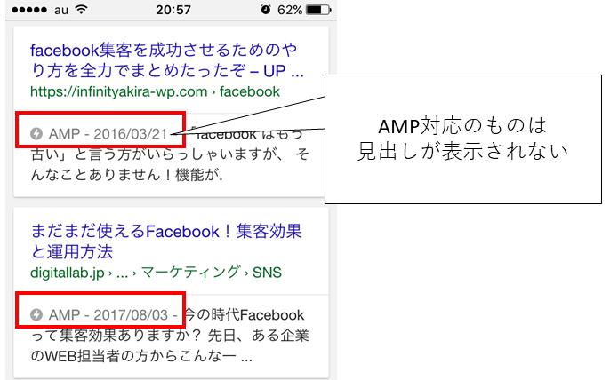 AMP例2