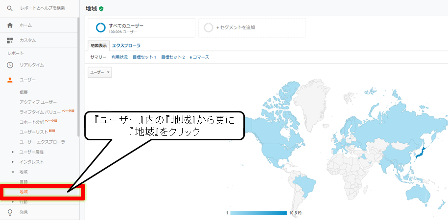 Googleアナリティクスで地域画面を開いたところ