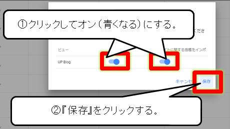 Google広告でGoogleアナリティクスプロパティとリンクをする画面