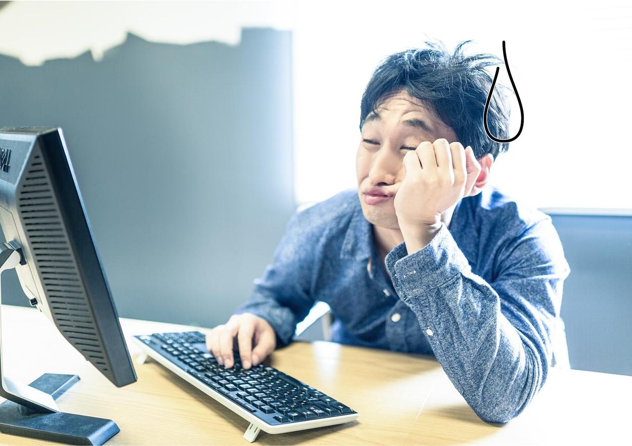 週っ客ブログに取り組むも、成果が出ず悩む人