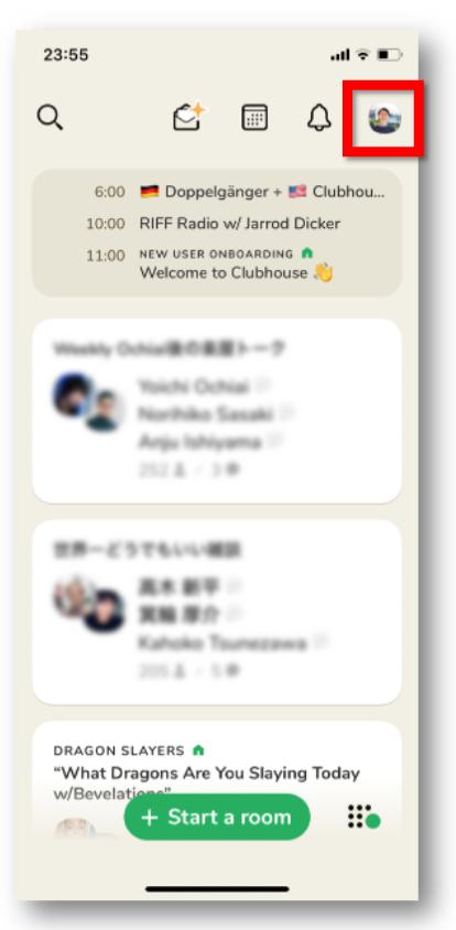 Clubhouseプロフィール画面へのアクセス